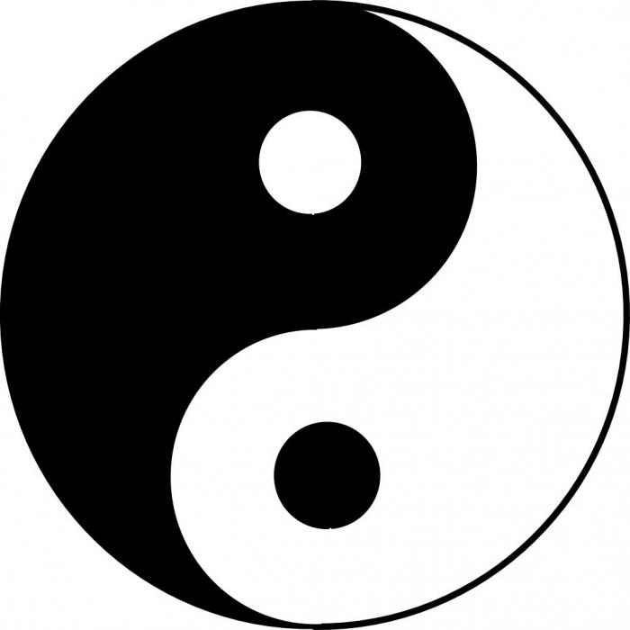 Yin şi Yang